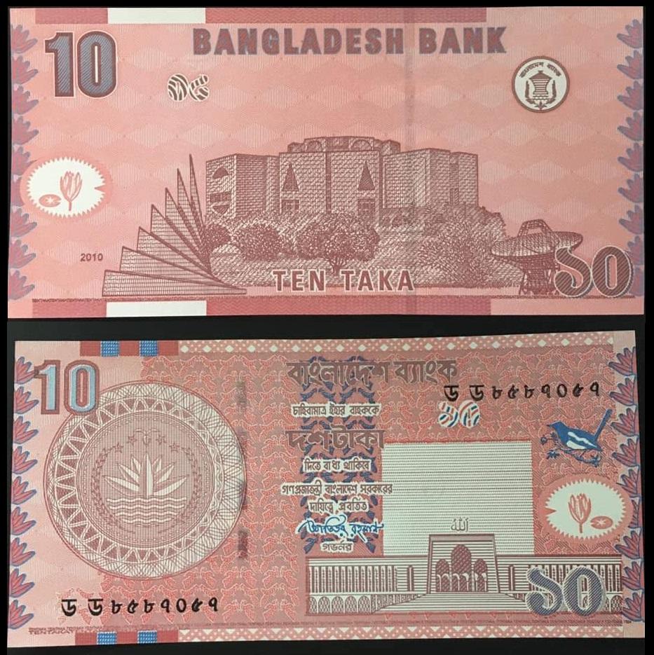 10 Taka tiền Băng La Đét (Bangladesh)