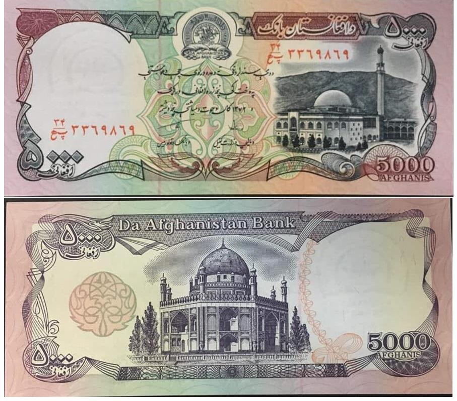 5000 Afghani, tiền Áp Ga Ni Xtan (Afghanistan)