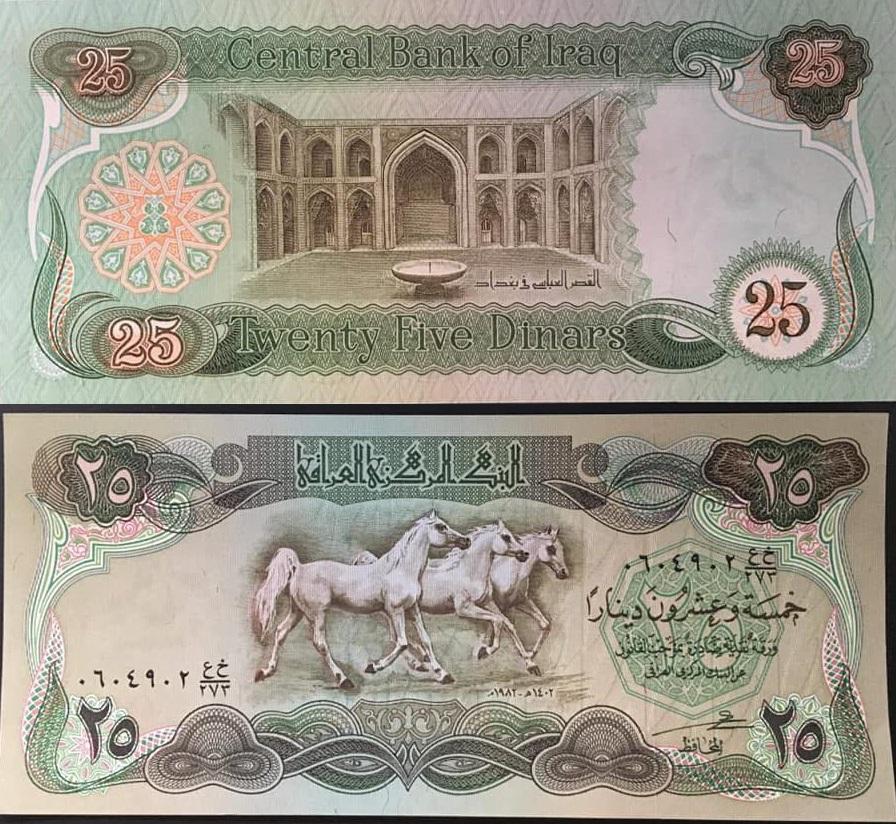 25 Đi Na (Dinar) tiền I Rắc (Iraq), hình con ngựa