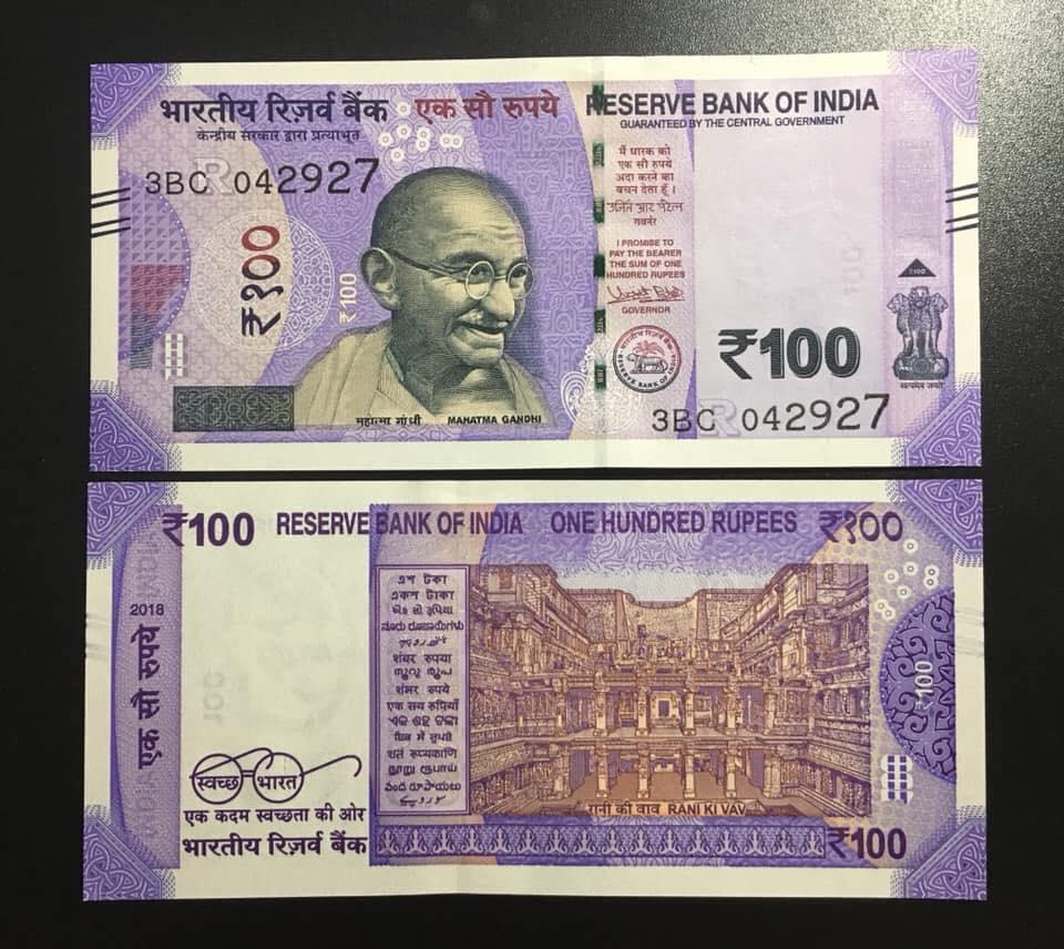 100 Rupee Ấn Độ phát hành năm 2017