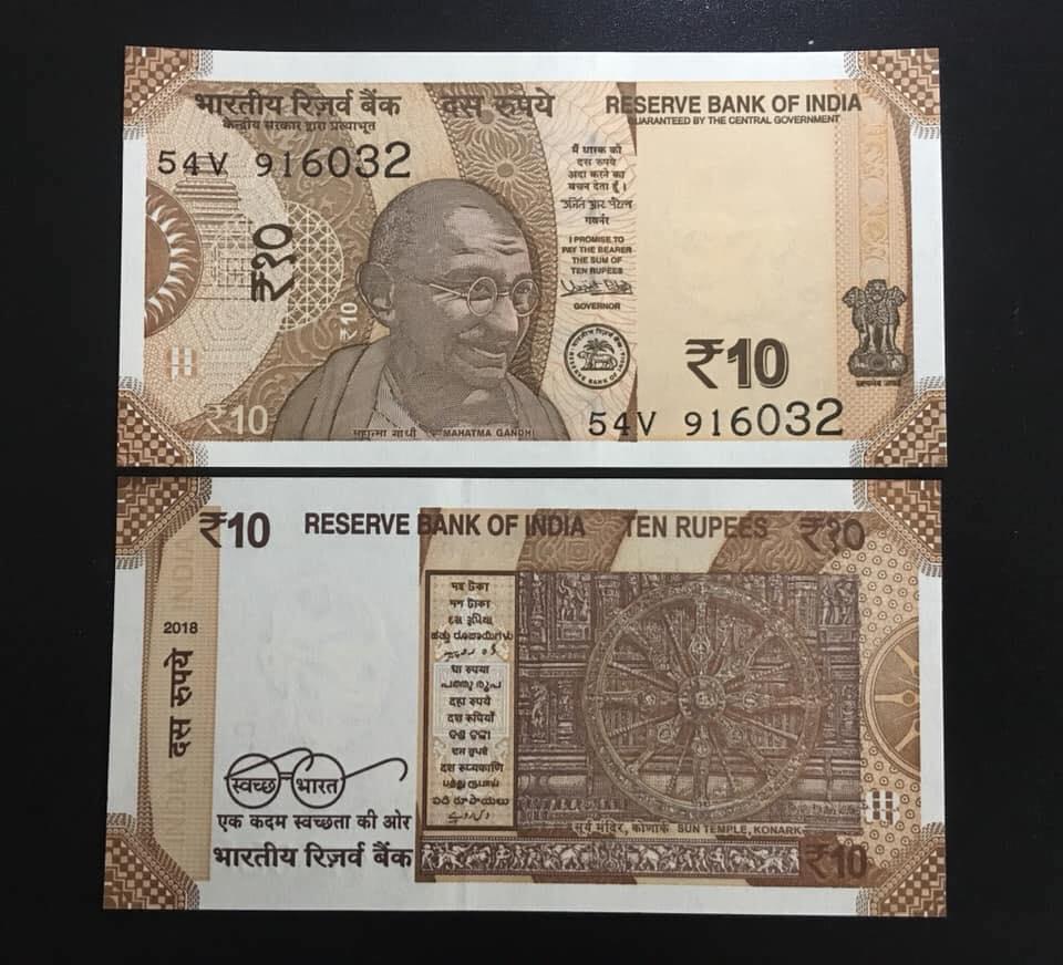 10 Rupee Ấn Độ phát hành năm 2017