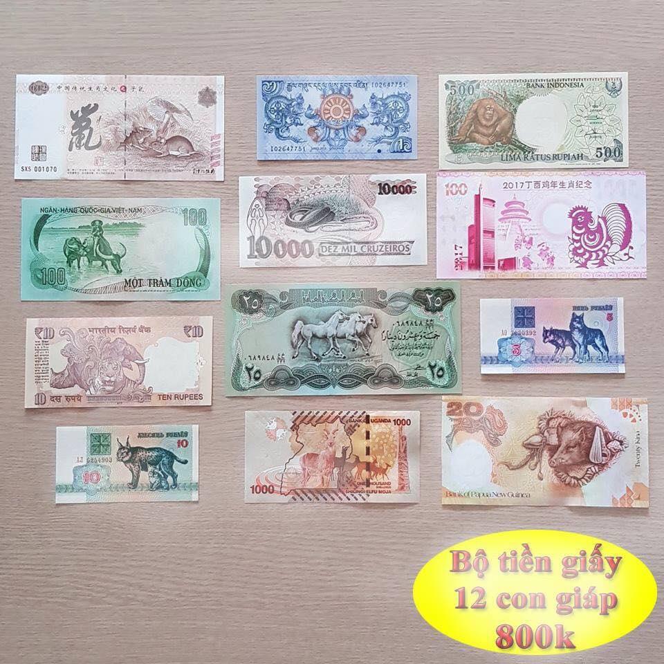 Bộ tiền giấy 12 con giáp