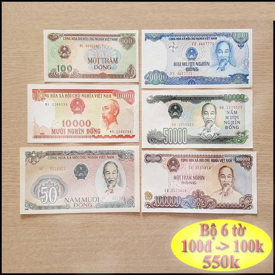 Tiền Việt Nam cũ bộ 6 tờ từ 100 Đồng đến 100000 Đồng