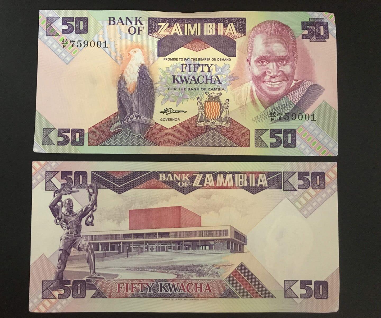 50 Kwacha, tiền Zambia