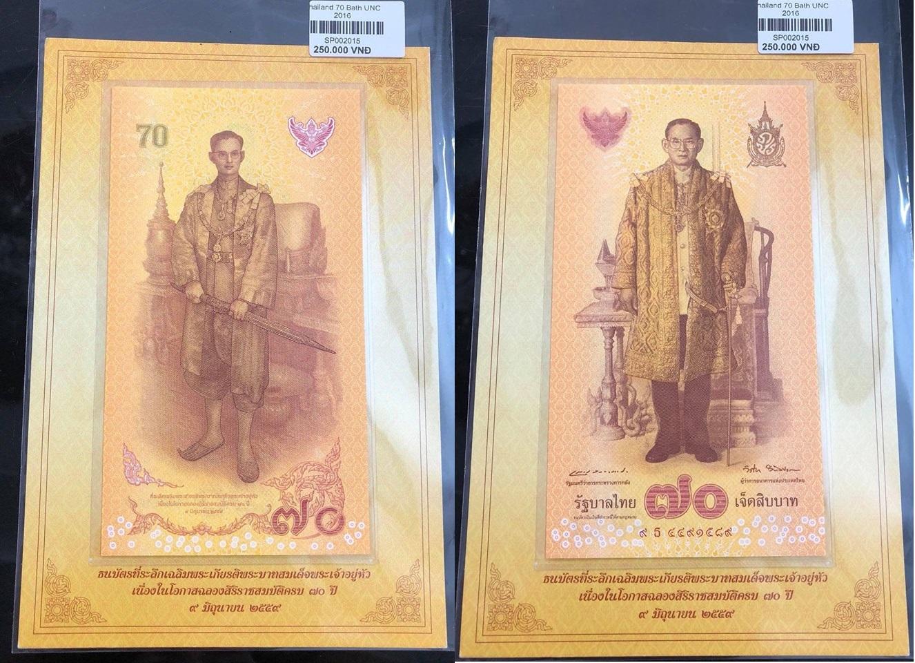 Tiền kỷ niệm 70 ngày mất của Đức Vua Bhumibol Adulyadej.