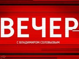 Программа телепередач на сегодня на канала россия 1