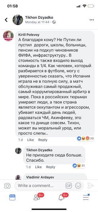 Ксения Собчак и Ксюша Бородина на лобном месте