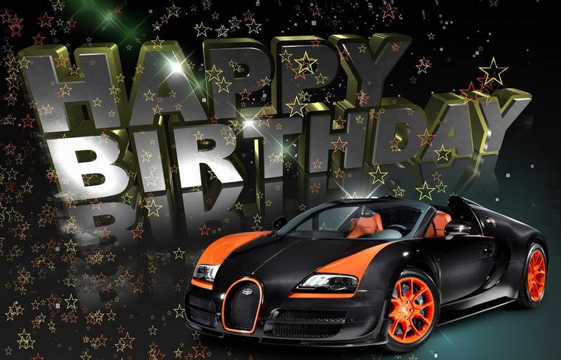 Фото happy birthday to you