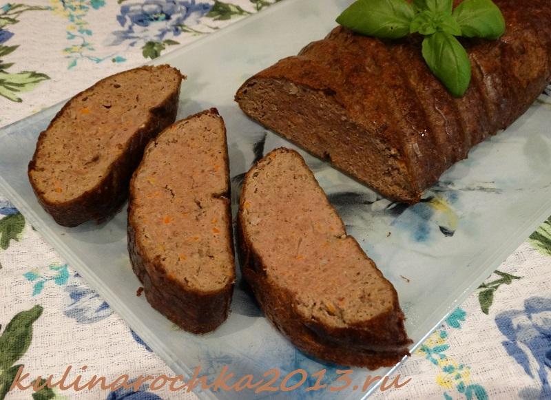 Печень куриная суфле