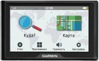 Выбрать навигатор по параметрам