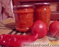 Фото к рецепту: Аджика с баклажанами