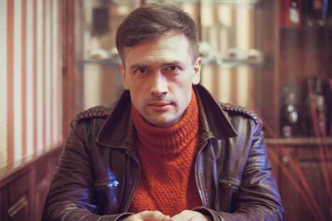 Российский актер анатолий пашинин с фото