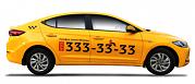 Бизнес аренда авто под такси