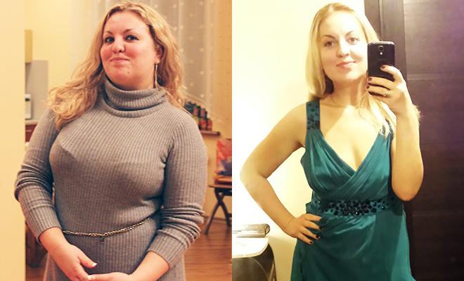 История похудения фото до