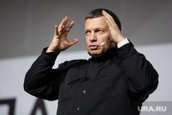 Соловьев ответил на шутку урганта видео