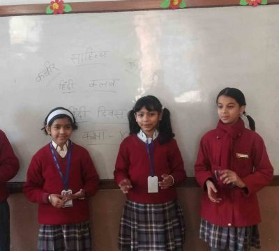 Hindi Literature Day Celebrated in Primary Wing