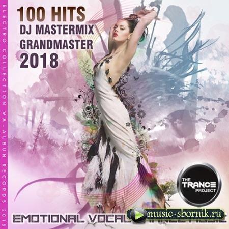 VA - 100 Hits DJ Trance Mastermix