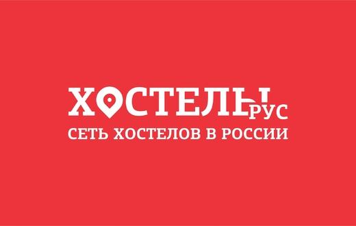 Хостелы рус отзывы о франшизе