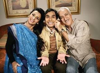 Koothrappali_family