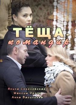 Фильм в котором снималась янина соколовская