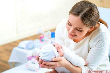 Сколько дает государство за первого ребенка