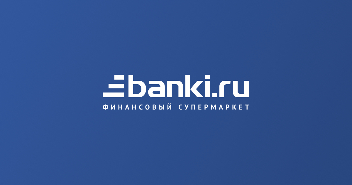 Перевод русских денег на украинские