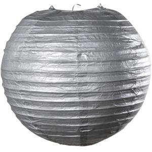Silver Wired Lantern - 35cm
