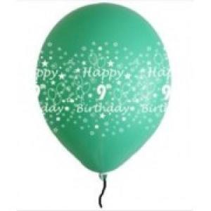 Happy 9th Birthday Balloons Boy Shades (5)