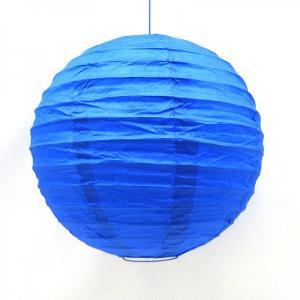 Royal Blue Wired Lantern 30cm(3pp)