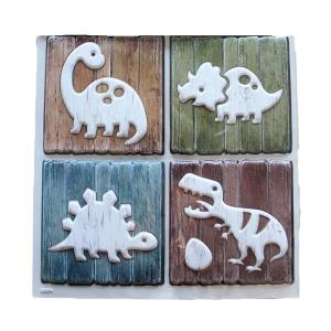 Dinosaur Room Stickers (pack of 4)