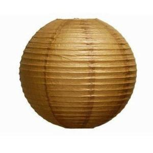 Gold Wired Lantern (25cm)