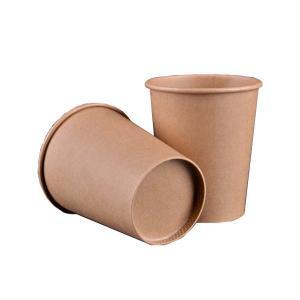 Kraft Plain Cups (10)