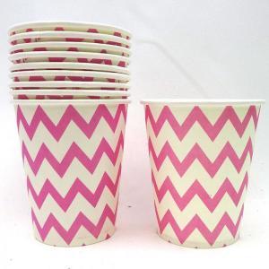 Magenta Chevron Paper Cups (10)