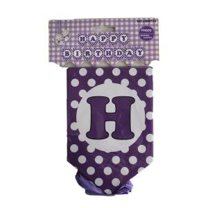 Violet Dotted Happy Birthday Bunting
