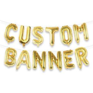 """Custom Gold Foil Letter Balloons 16""""  EACH"""