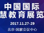 中陶会成果展示封面