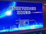中陶会最新活动活动封面