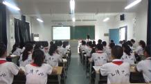 中陶会教学案例封面