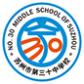 中陶会会员学校LOGO
