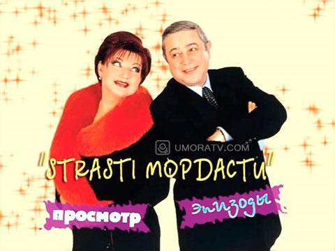 Елена степаненко и евгений петросян концерт 2015