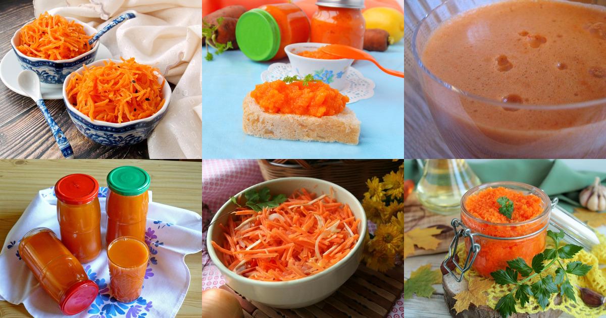 Рецепты заготовки моркови на зиму