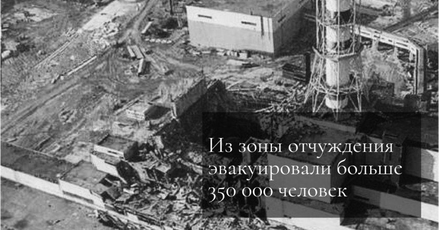 Harry potter and the half blood prince wii review