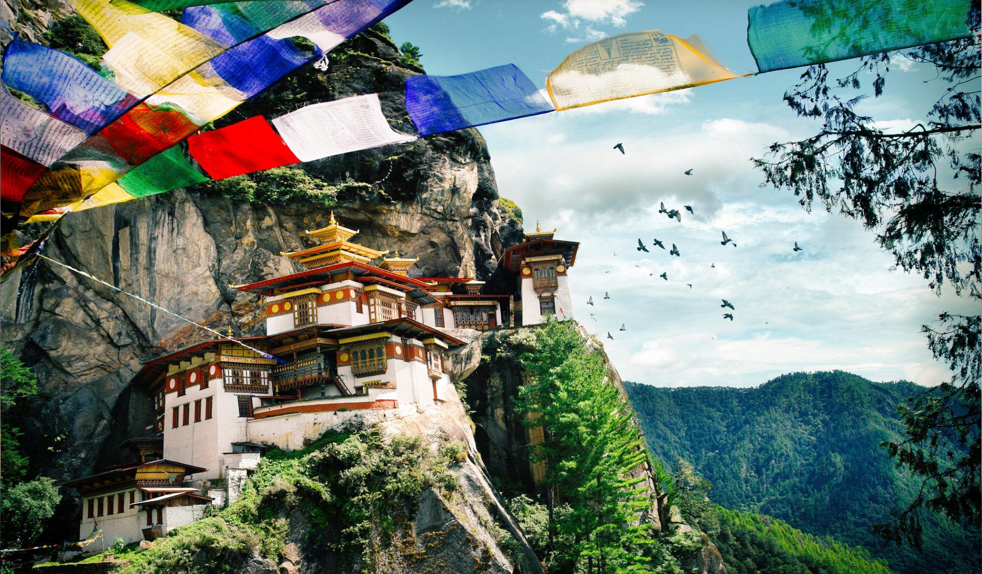 Бутан государство википедия