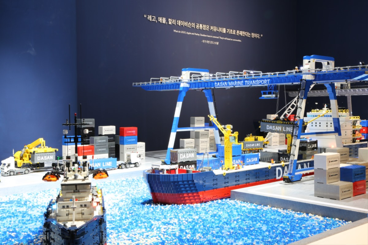 Container Terminal Diorama.JPG