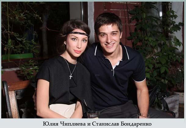 Юлия Чиплиева и Бондаренко