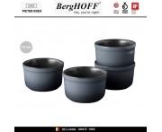 GEM Набор порционных форм, 4 шт по 10 см, H 5.5 см, керамика жаропрочная, эмаль, BergHOFF 1697004