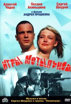 Юлия учиткина все фильмы