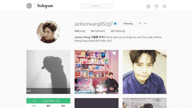 Джексон ванг инстаграм