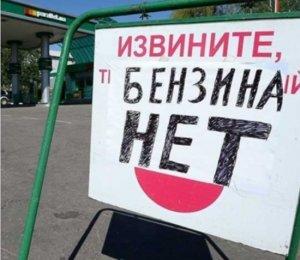 Новости в россии в украине и мире