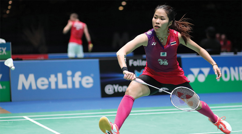 Family ticket to Yonex All England Open Badminton Championships